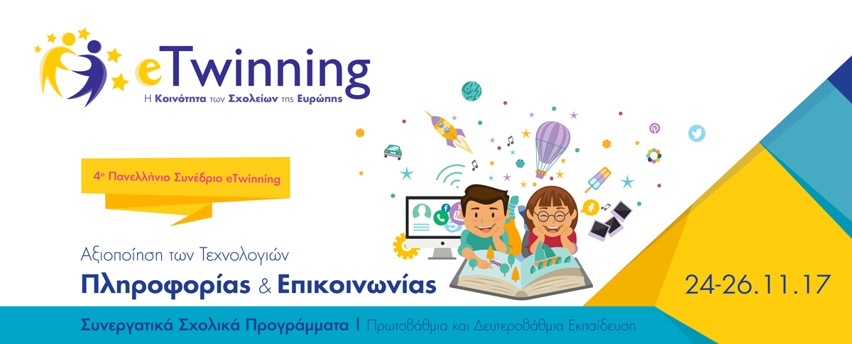 http://www.etwinning.gr/templates/4thconference2017/images/header.png